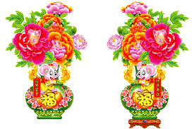 New Year Flower Decoration by Chinese New Year Decorations Free Printable Chinese New Year