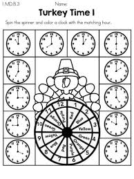 time worksheets night time worksheets free printable