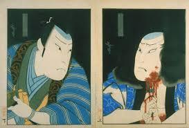the actors onoe tamizo ii as torii matasuke and kataoka gado ii as