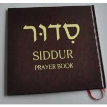 chabad siddur nusach ari chabad siddurim סידורים siddurim tefillah prayer