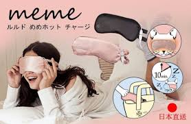 Eye Pad Meme - meme japan meme usb heated eye pad hktvmall online shopping