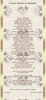 poeme 50 ans de mariage noces d or poemes noces d or 50 ans de mariage debut d eveil