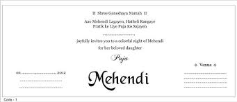 mehndi card diction style for rasm e henna ceremony invitation cards