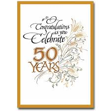 50th wedding anniversary greetings best wishes on your golden anniversary 50th wedding anniversary card