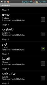 arabic keyboard for android best urdu arabic keyboard for android phones