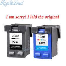 hp 3320 inkt koop goedkope hp 3320 inkt loten van chinese hp 3320
