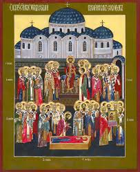Ecumenical Councils Of The Catholic Church Definition Holy Fathers Of The Seven Ecumenical Councils Concilio