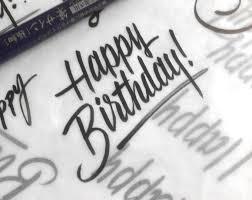 25 unique birthday typography ideas on pinterest happy birthday