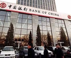 banche cinesi le grandi banche cinesi aprono la cagna d africa 皓go global盪