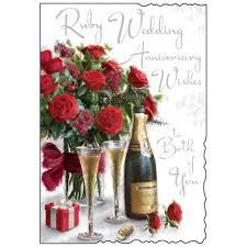 ruby wedding anniversary wishes card co uk electronics
