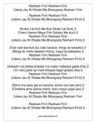 Maps Lyrics Resham Firiri Song Lyrics And English Meaning Magical Nepal