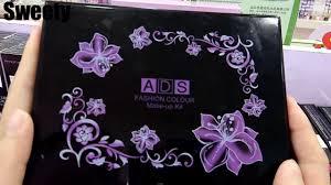 彩妆介绍 之all in one ads彩妆盒make up kit youtube