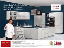 buy sleek kitchen designed in tiruppur india from m duraisamy