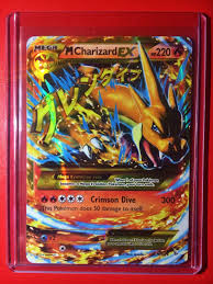 rare pokemon cards to print images pokemon images