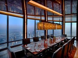 world u0027s highest restaurant at mosphere opens inside the burj
