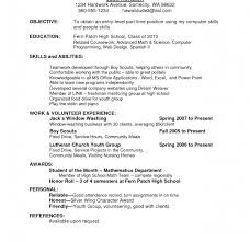 resume sle for job applications imposing coverer exles for job resume sles resumes free