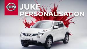 nissan juke wing mirror nissan juke personalisation with the nissan design studio youtube