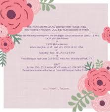Our Wording Templates Madhurash Personal Wedding Card Matter Indian Wedding Invitation Sample