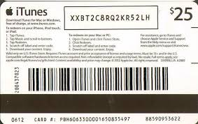buy used gift cards apple gift card codes list