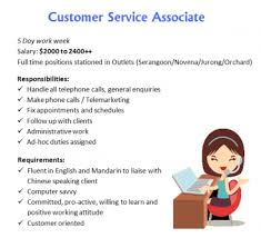 5 day work week customer service associate receptionist singapore