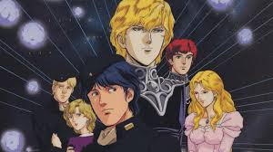 of the you can now finally legend of the galactic heroes online