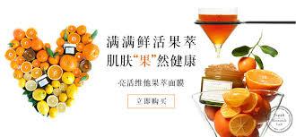 cuisine style 馥 50 fresh馥蕾诗的微博 微博
