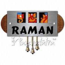 Buy Ganapati Name Plate Design For Home Online In INDIA Panchatatva - Name plate designs for home