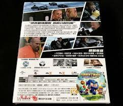 fast and furious 8 in taiwan the fate of the furious 4k 2d blu ray steelbook taiwan hi def