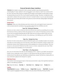 student cover letter examples cover letter sample narrative essay example high