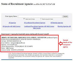 com website how to find the list of manpower agencies hiring for