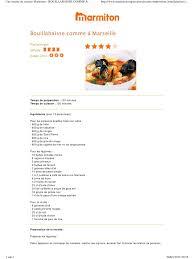 cuisiner la lotte marmiton une recette de cuisine marmiton bouillabaisse comme à marseille