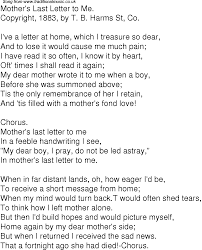 old time song lyrics for 08 mothers last letter to me