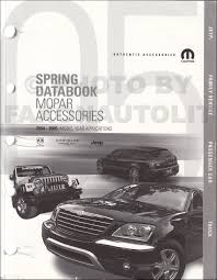 2005 dodge caravan u0026 chrysler town u0026 country repair shop manual