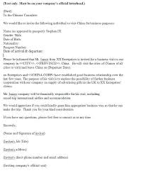 Employment Letter For Uk Business Visa awesome exle letter of invitation for uk visa and china visa