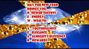 unique happy new year wishes e card beautiful whatsapp