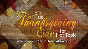 thanksgiving service kingdom christian church