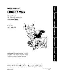 craftsman snow blower 247 88851 user guide manualsonline com