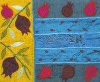 afikomen bag silk afikomen bag pomegranates multicolor em afr12 alef
