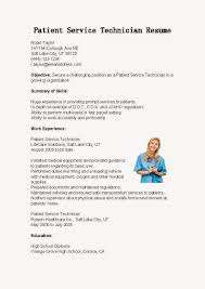 Apartment Maintenance Technician Resume Sample Maintenance Specialist Sample Resume
