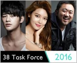 film korea yang wajib ditonton 25 judul drama korea terbaru terbaik dan wajib ditonton di tahun