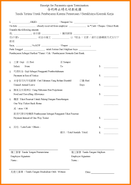 10 biodata sample for students references format