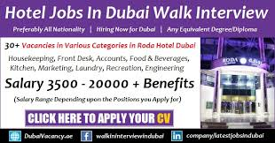 hotel jobs in dubai 2017 walk in interview latest vacancy