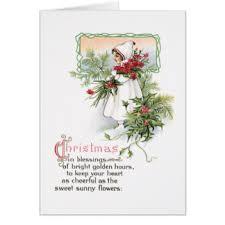 seasons poems cards invitations greeting u0026 photo cards zazzle