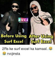 What Is A Meme Exle - v cj www rvcjcom before using after using surf excel surf excel 2rs