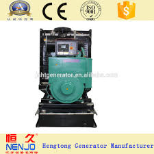 king power generator king power generator suppliers and