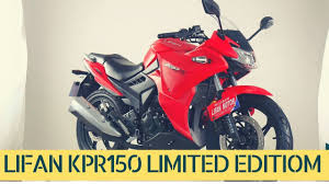 lifan kpr150 2018 model review world cheapest sports bike ever
