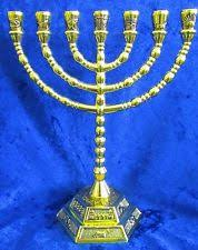 menorah 7 branch collectible judaic menorahs ebay