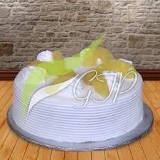 cakes multan