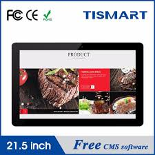 android 3g video free download tablet key free