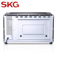 Portable Toaster Oven Skg 1717 China Portable Toaster Oven Made In China Products